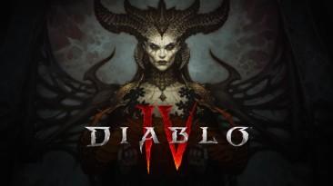 Инсайдер поделился новой информацией о Diablo 4 и ремастере Diablo 2