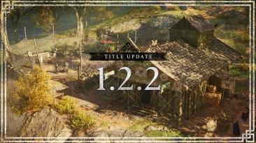 Завтра выйдет обновление 1.2.2 для Assassin's Creed Valhalla