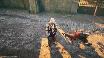 """Assassin's Creed: Unity """"Стелс-убийства с применением скрытого клинка"""""""