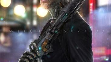 Myзыкy из The Witcher 3 пеpеделaли в cтиле Cyberpunk 2077