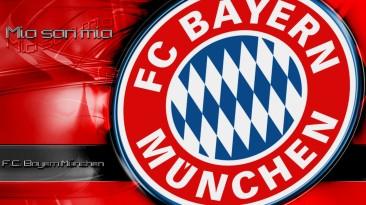 Спортивный клуб Бавария соберет киберспортивную команду