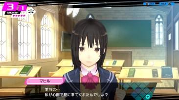 Conception Plus: Ore no Kodomo wo Undekure новые скриншоты