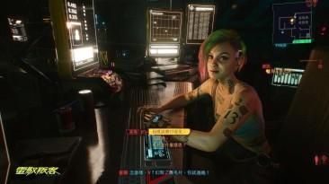 Твоя вайфу в мире киберпанка: Опубликован новый скриншот Cyberpunk 2077 с девушкой-механиком Джуди