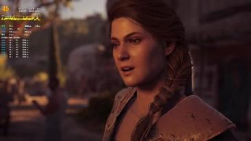 FX 8300 и GTX 1060 6GB в игре Assassin's Creed: Odyssey