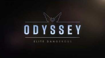 Elite Dangerous Odyssey - экскурсия по космической станции