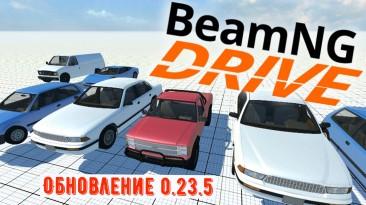 Вышло Обновление 0.23.5 для BeamNG.drive