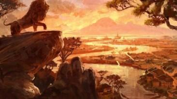 Разработчики Anno 1800 проведут технический тест дополнения Land of Lions