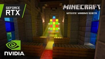 NVIDIA представила пять новых миров для Minecraft RTX