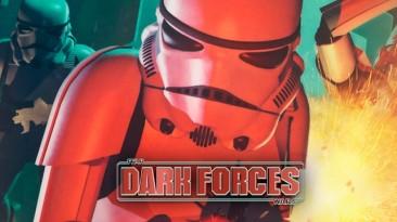 Да пребудет с вами Сила: вышел перевод Star Wars: Dark Forces
