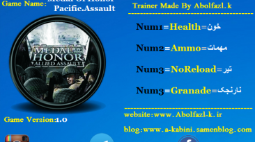 Medal of Honor: Pacific Assault: Трейнер/Trainer (+3) [1.0] {Abolfazl.k}