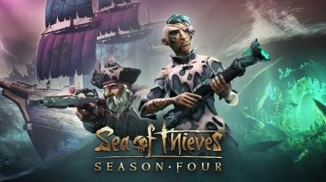 Трейлер четвёртого сезона Sea of Thieves
