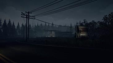 Husk - Оболочка. Когда название игры передает всю суть