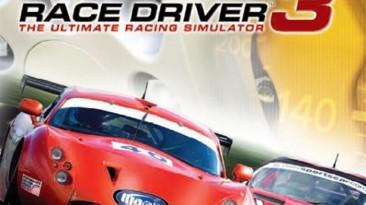 "ToCA Race Driver 2006: FAQ (Установка игры и тех. проблемы) [""Бука""]"