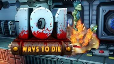 Состоялся выход садистской головоломки 101 Ways to Die