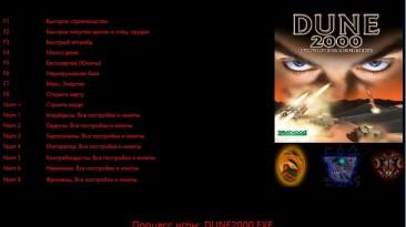 Dune 2000 - GruntMods Edition: Трейнер/Trainer (+16) [1.6.2.4]