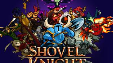 Yacht Club Games выпустила два новых трейлера к игре Shovel Knight Showdown
