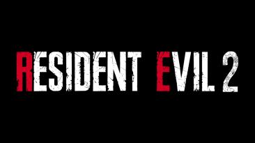 """Resident Evil 2 Remake """"OST"""""""