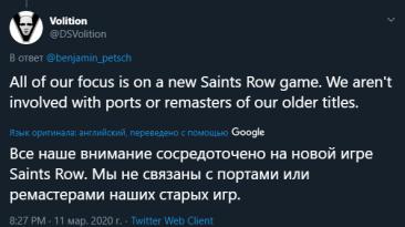 Официально: Volition опровергла слухи о ремастере Saints Row The Third