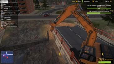 Разрушитель мостов - Demolish & Build Company 2017