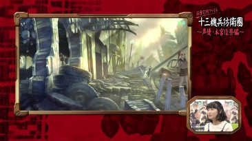 Девять минут игрового процесса 13 Sentinels: Aegis Rim