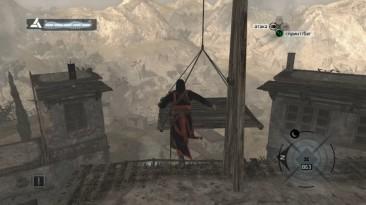 "Assassin's Creed ""Чёрный костюм Альтаира"""