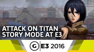 GameSpot: защита жителей в Attack on Titan