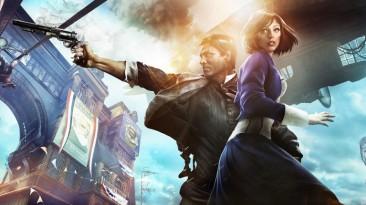 В BioShock 4 будет живой развивающийся мир, который можно будет продолжить исследовать и после прохождения игры?