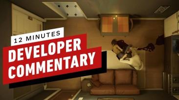 6 минут геймплея 12 Minutes