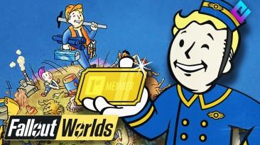 Fallout 76: Вести из убежища - веселитесь с Fallout Worlds