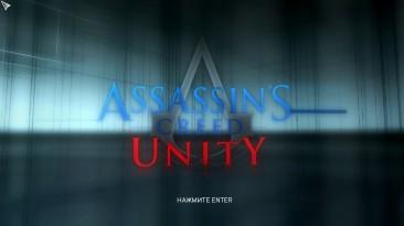 "Assassin's Creed: Revelations ""Костюм Арно Дориан"""