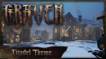 3D Realms опубликовали новый музыкальный трек Graven
