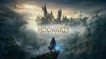 "Hogwarts Legacy перешла в новую фазу разработки - релиз ""скоро"""