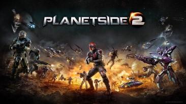 Бета PlanetSide 2 выйдет на PS4 в 2014 году