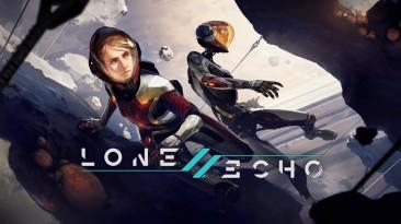 Lone Echo 2 выйдет уже этим летом