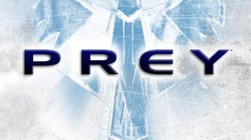 Prey (2006): Совет (Как выставить разрешение игры под ваш монитор)