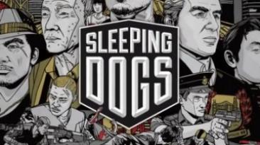 "Sleeping Dogs ""Sleepings Dogs Original Soundtrack (203 songs)"""