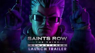 Релизный трейлер Saints Row: The Third Remastered
