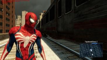 "The Amazing Spider-Man 2 ""Паук PS4 2021 [TuriCt]"""