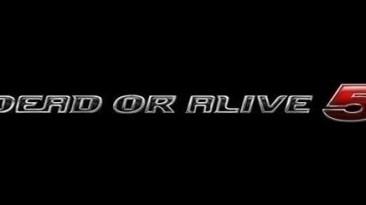 Team Ninja анонсировала новый сет сексуальных костюмов для героинь Dead or Alive 5 Ultimate