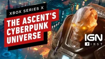 Xbox Series X позволит легко использовать всю мощь, считают разработчики The Ascent