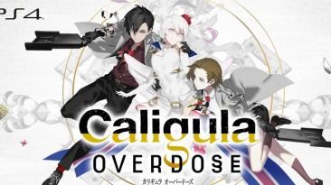 Анонсирована переработка The Caligula Effect - Caligula: Overdose для PS4 и на новом движке