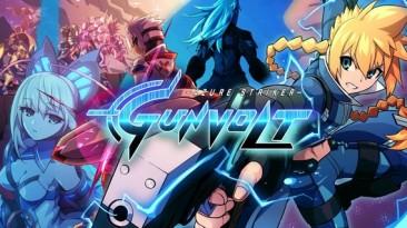 Azure Striker Gunvolt: обновлённая локализация, аниме и физический релиз