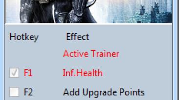 Batman ~ Arkham Asylum: Трейнер/Trainer (+3) [1.1] {MrAntiFun}