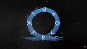 God of War Ragnarok выйдет в 2022 году для PS5 и PS4