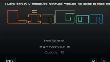 Prototype 2: Трейнер/Trainer (+15) [1.0: Steam Version] {LinGon}