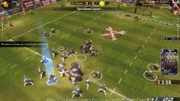 Прохождение Blood Bowl 2 - Матч 9