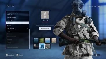 Battlefield V - Идеальная батла