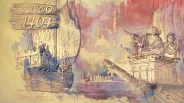 "Anno 1404 - History Edition ""Трешачина мод v.1.0.0"""