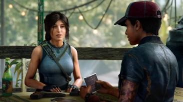 Стало заметно лучше: удаление Denuvo положительно сказалось на производительности Shadow of the Tomb Raider