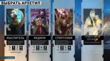 Русский перевод Disco Elysium уже доступен!
